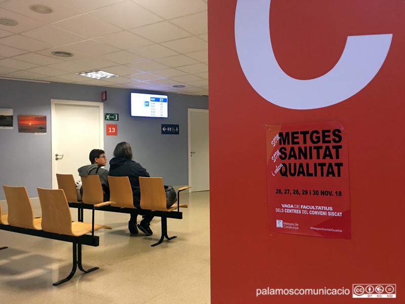 Consultes externes a l'hospital de Palamós, en una imatge d'arxiu.