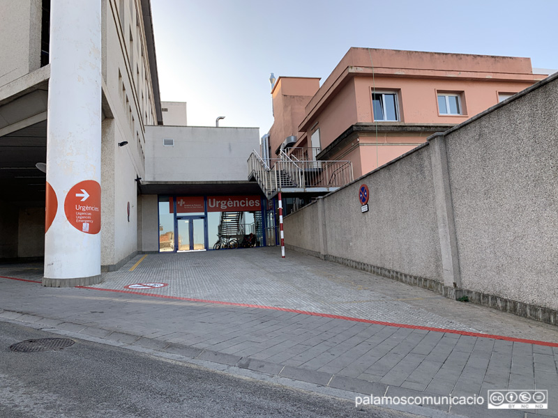 L'entrada d'urgències de l'hospital de Palamós, aquest matí.