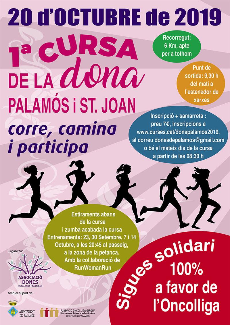 Cartell de la primera Cursa de la Dona de Palamós i Sant Joan.