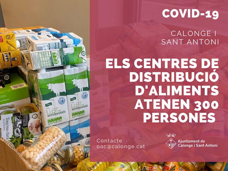 L'objectiu és anar normalitzant l'activitat d'aquests centres. (Foto: Ajuntament de Calonge i Sant Antoni).