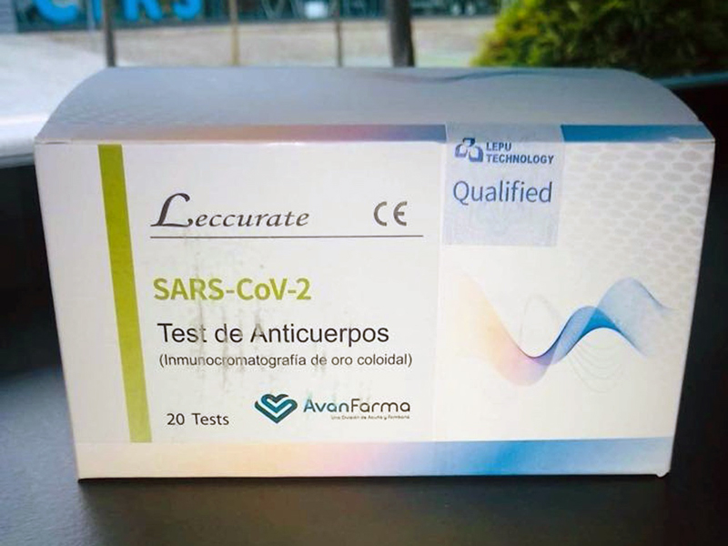 Es tracta de tests ràpids de detecció d'anticossos que han estat validats pel mateix Departament de Salut. (Foto: Diputació de Girona).