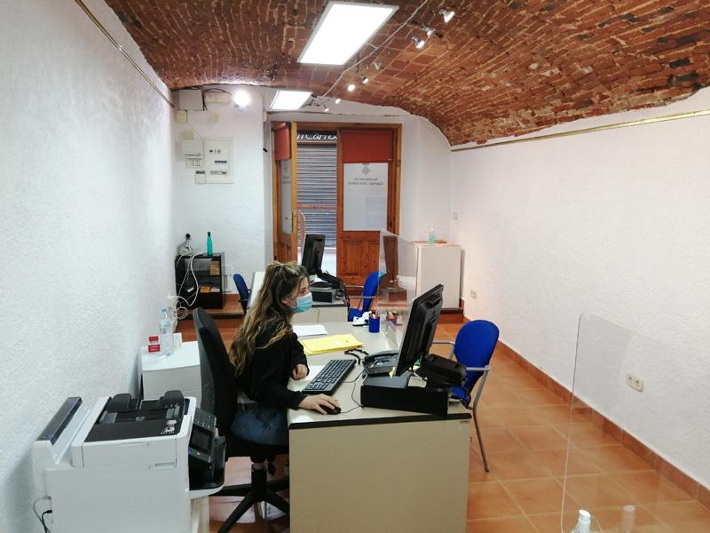 L'oficina COVID de Calonge està sutada al carrer Major número 5. (Foto: Ajuntament de Calonge i Sant Antoni).