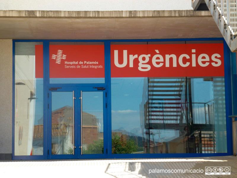 L'ntrada al servei d'urgències de l'hospital de Palamós.